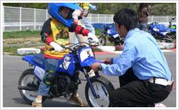 子供用オフロードバイク ...